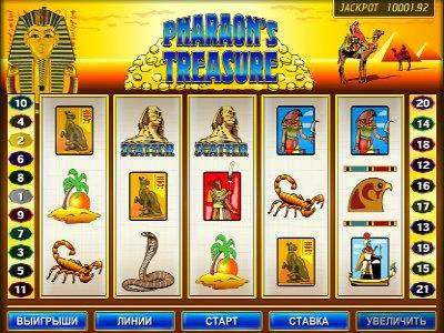 автоматы лотерея бесплатно игровые играть
