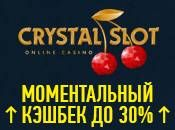 Crystal Slot