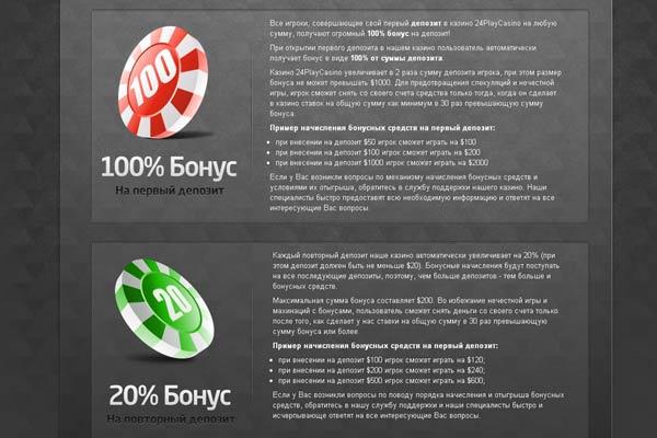 Чудинов: «Крупным инвесторам интересны природные ресурсы Кыргызстана»