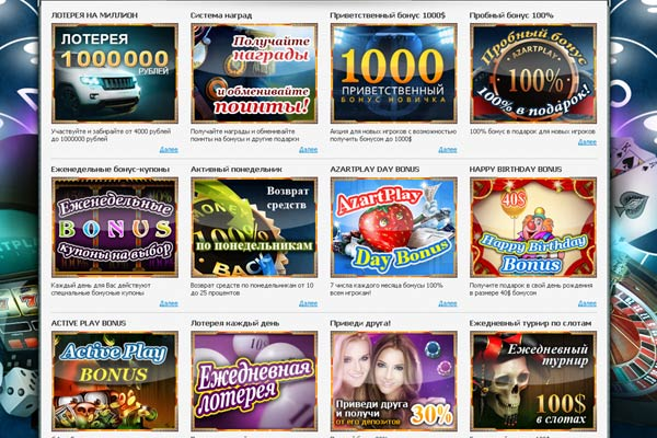 Бонусная матрешка в azartplay casino