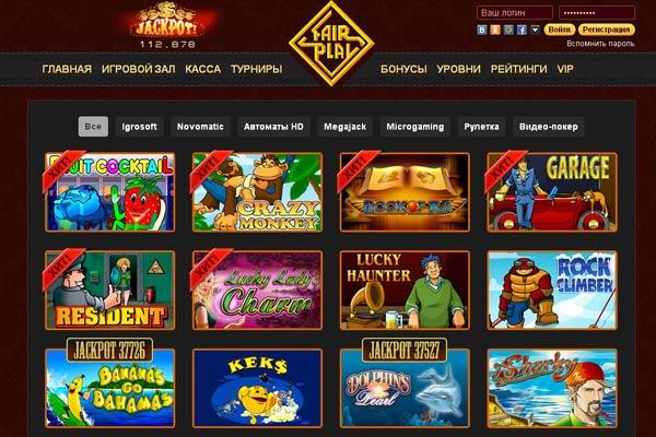 Игровые автоматы 5о копеечные онлайн казино популярное