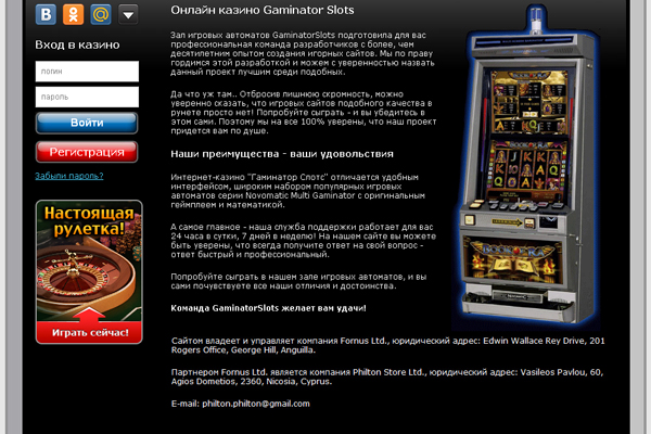 Интернет казино на деньги онлайн