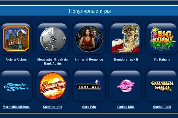 Играть в интернет казино голдфишка на деньги Игровое казино вулкан Рзамас загрузить