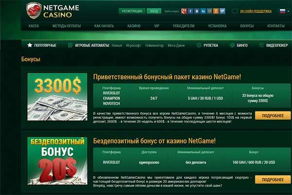 официальный сайт казино дающие деньги на счет