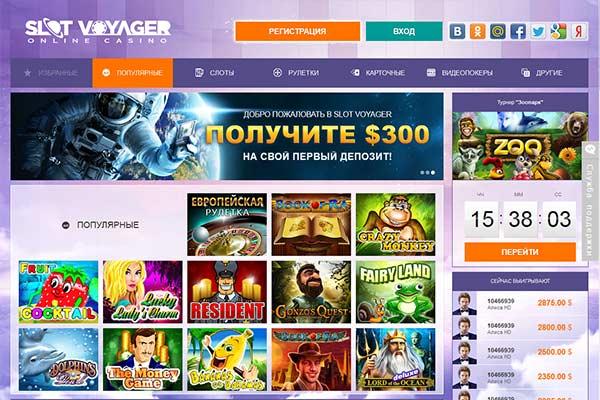 Игровые автоматы онлайн бесплатно без регистрации crazy monkey